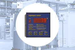 блоки контроля температур